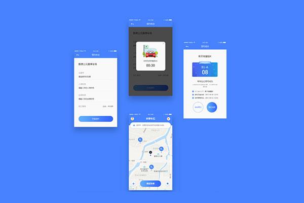 智慧停车app开发需求有哪些?